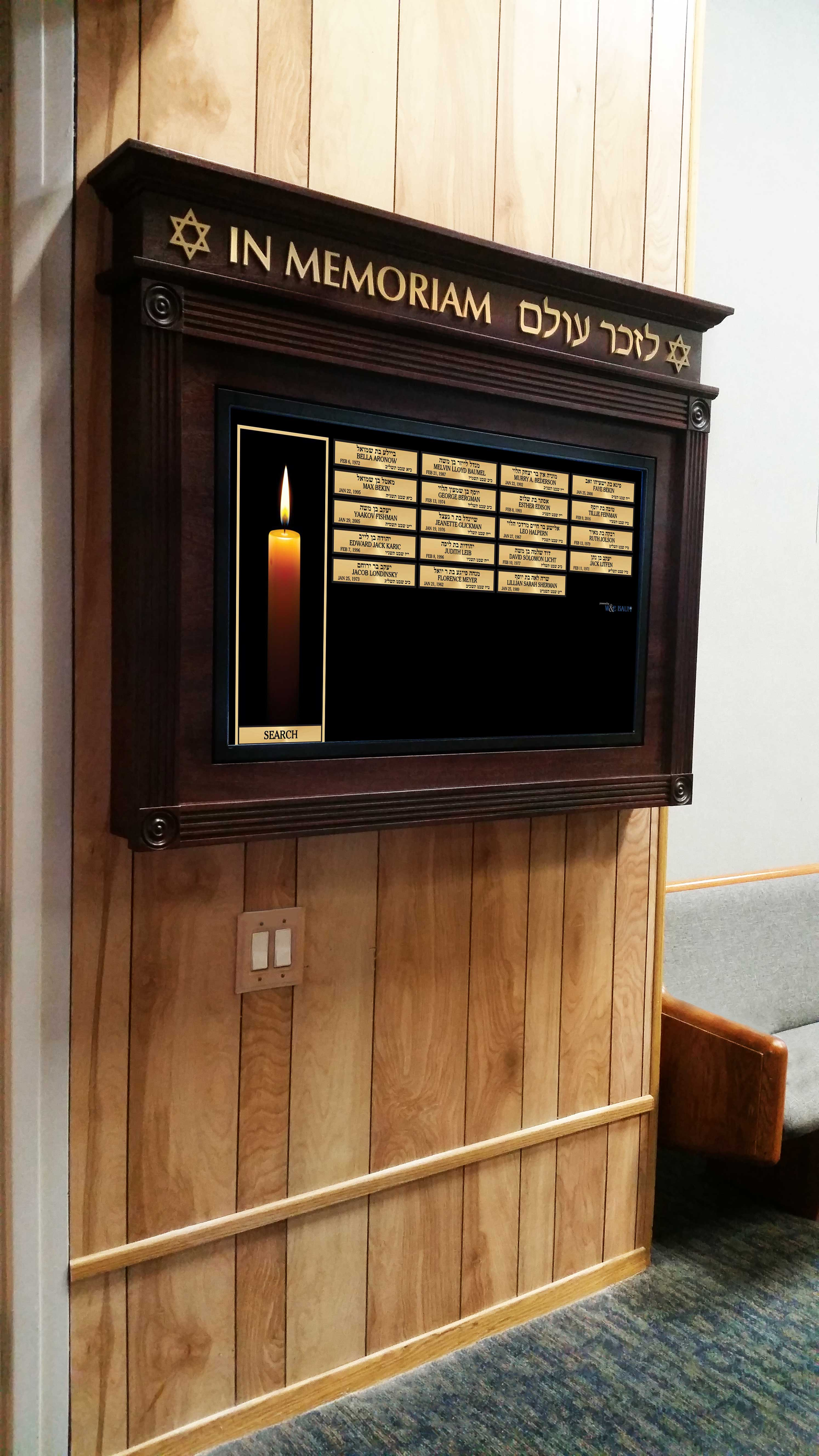 Wood Paneling  - Arden Heights Jewish Center