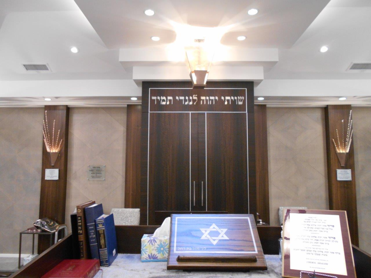 Siddur  - Larchwood Minyon